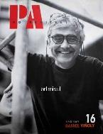 PA : 라파엘 비뇰리 RAFAEL VINOLY