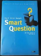 SMART QUESTION