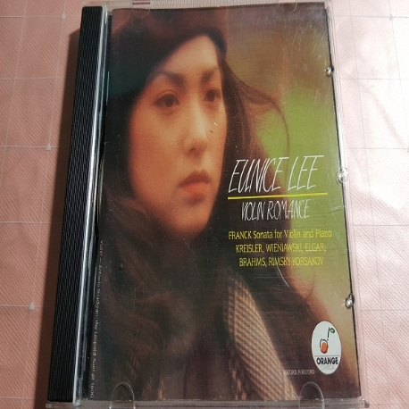 Eunice Lee - Violin Romance