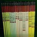 만화로 보는 한국문학소설(20권) (흑백만화)