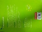Pluspunkt Deutsch 1a. Kursbuch.Neubearbeitung