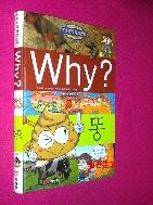 Why 똥 //50-2
