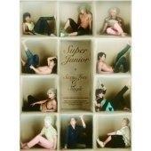 [미개봉] 슈퍼 주니어 (Super Junior) / 6집 - Sexy, Free & Single (TYPE B/미개봉)