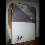 백야행(일본소설) 白夜行