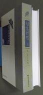성호전집(星湖全集)  (3 ) -ISBN :9788928403844 (새책수준)  /상현서림 /☞ 서고위치 :GL +1  *[구매하시면 품절로 표기됩니다]