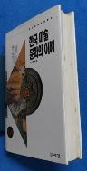 한국 미술문화의 이해 / 사진의 제품  / 상현서림  / :☞ 서고위치:MB 3 * [구매하시면 품절로 표기됩니다]