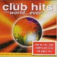 [미개봉] V.A. / The Best Club Hits In The World...Ever!