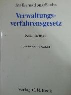 Stelkens / Bonk / Sachs Verwaltungs-verfahrensgesetz  6.Auflage