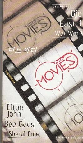 [카세트 테이프] Pure Movies