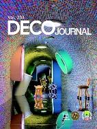 데코 저널 2019년-12월호 (DECO JOURNAL ) (신208-6)