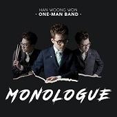 [미개봉] 한웅원 / Monologue (Digipack)