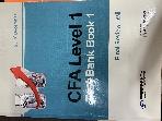 2013 December CFA Level 1 Test Bank Book 1 #