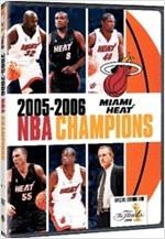 NBA 챔피언쉽 2005-2006: 마이애미 히트 [NBA 2005-2006 CHAMPIONSHIP: MIAMI HEAT] 행사용