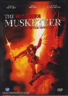 머스킷티어 [THE MUSKETEER] [13년 3월 아이비젼 할인행사] [2005년 씨넥서스발매작][1DVD][미개봉]