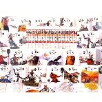 위풍당당 삼국지- 전30권 (한국헤밍웨이/만화가 아닌 재미있는 이야기 삼국지/실사진과 함께하는 중국이야기)
