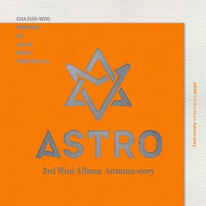 [미개봉] 아스트로 (Astro) / Autumn Story (3rd Mini Album) (Orange)