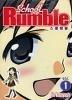 스쿨럼블 School Rumble 1-22권 (완결)