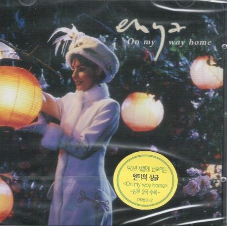 ON MY WAY HOME (SINGLE)  - Enya (엔야) 싱글  [새것같은 개봉]