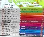 탄탄한 중국어 (개념원리) 1~15 (전15권)