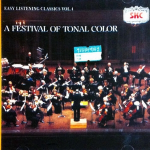 V.A. / Easy Listening Classics Vol.4 - Festival Of Tonal Color (미개봉/medcd27)