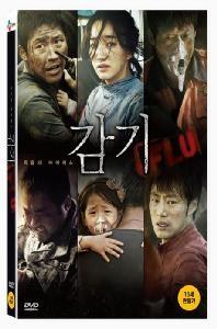 감기 [17년 3월 CJ E&M/아트서비스 한국영화 프로모션] [1disc]