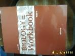 좋은친구들 / 2019대비 BIOLOGY Workbook 2nd / 박선우 저 -꼭 설명란참조