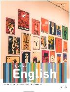 고등학교 영어 교과서 (엔이능률-김성곤)