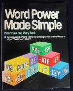 Word Power Made Simple /사진의 제품  ☞ 서고위치:RL 5   *[구매하시면 품절로 표기 됩니다]