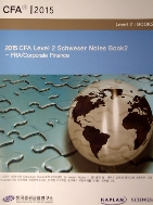 2015 CFA Level 2 Schweser Notes Book2 + Book3 (전2권)