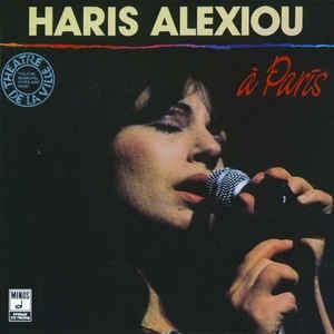 [수입] Haris Alexiou - A Paris
