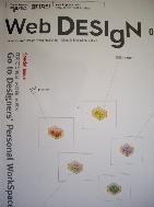 웹디자인 Web Design 2001년 9월호