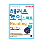 2016년 신토익대비 해커스 토익 스타트 Reading ★비매품★#