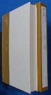 지봉집 地峯集 7 (한국고전번역원 한국문집번역총서)  9791155168363 [ Hardcover] / 사진의 제품   / 상현서림 / :☞ 서고위치:MR +1 * [구매하시면 품절로 표기됩니다]