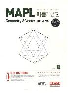 MAPL 마플 수학 개념편 기하와 벡터 B형 (2013년)