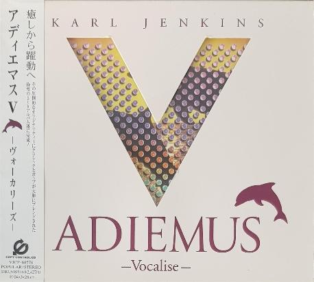[일본반] Adiemus / Karl Jenkins - Vocalise