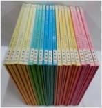 영재교육을 위한 SPROUT 2000 (전30권) + SPROUT 2001 (전30권) [카세트테이프/케이스 포함]