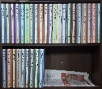 ★논술대비주니어문학 전30권-삼성출판사-2005년판,소장용,최상급,실사진★