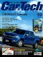 카테크 2019년-10월호 no 337 (Car & Tech) (신196-6)