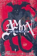 아몬 데빌맨 묵시록 1-6완결 ☆북앤스토리☆