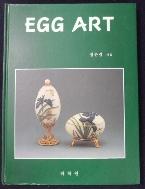 EGG ART   /사진의 제품   /  상현서림 /☞ 서고위치:SD 2  *[구매하시면 품절로 표기됩니다]