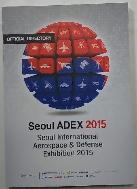 Seoul ADEX 2015 :Seoul International Aerospace & Defense Exhibition