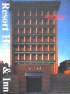 리조트 호텔 여관  Resort Hotels & Inn