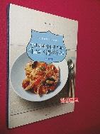 한번 배워서 평생 써먹는 최고의 이탈리아 요리 //177-2