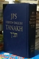 JPS Hebrew-English Tanakh-TK