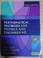 MATHEMATICAL METHODS FOR PHYSICS AND ENGINEERING (PAPERBACK)