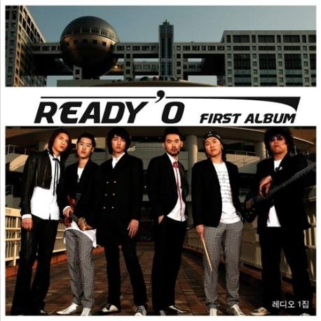 레디오 1집 - Ready'O City (홍보용 음반)