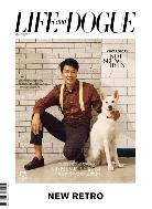 라이프 앤 도그 2019년 가을호 no.16 (Life And Douge) (신208-6)