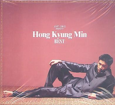 홍경민 - 1997-2002 History - Best