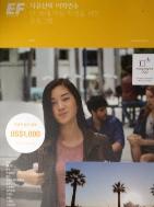 어학연수 - 만16세이상 학생을 위한 프로그램