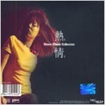 [CD] 열정 (Dance Music Collection) : 총 5개의 CD 가운데 4개 있는 CD
